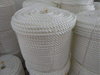 PP Multifilamnet Rope Twine Synthetic Used Ship Rope
